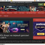 Bet Joy Russian Top Online Casinos