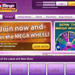 Bingo Clubhouse カジノボーナス