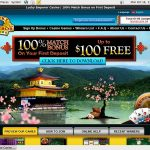 No Deposit Lucky Emperor Bonus