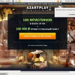 Azart Play Bonus Free Spins