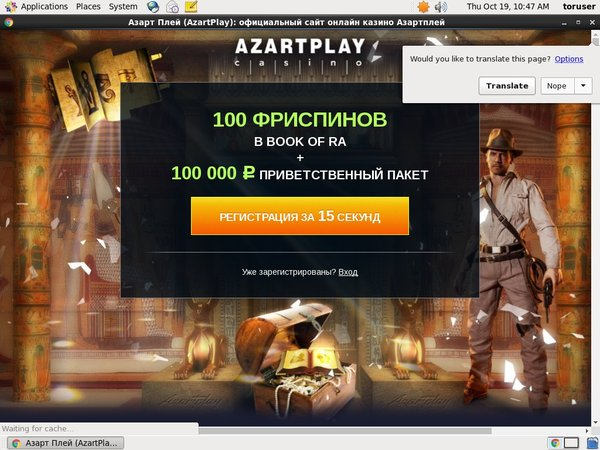 Azart Play 50 Free Spins