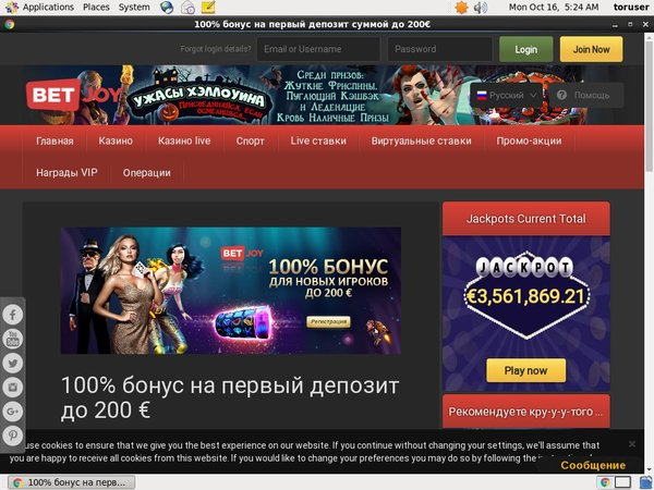 Bet Joy Russian Fast Bank Transfer