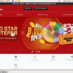 Redstarpoker10 Online Casino App