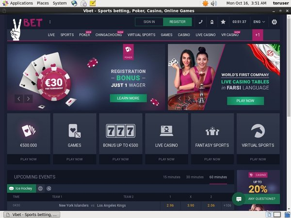 V Bet Add Currency